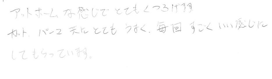 Y.M様のお客様コメントの画像
