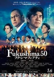 オススメ映画=FUKUSHIMA50の写真